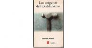 Seminari Jesús Gómez. Següent seminari