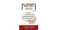 Seminario Jesús Gómez. Siguiente seminario